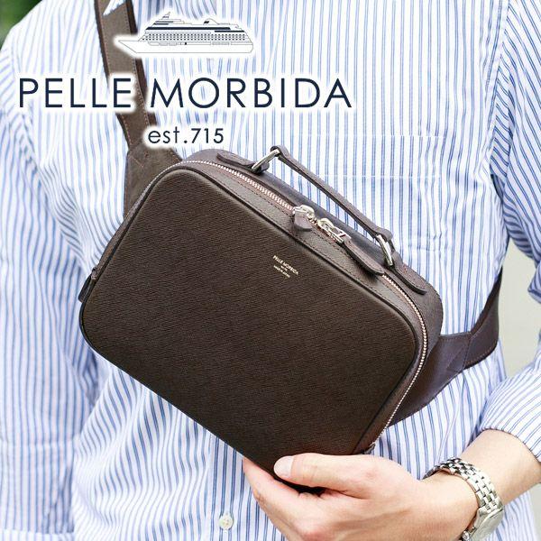 PELLE MORBIDA ペッレモルビダ Capitano キャピターノ ショルダーバッグ PMO-CA017