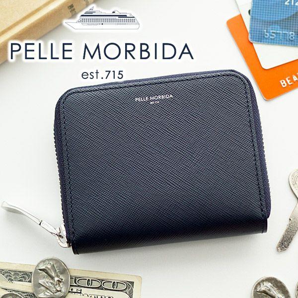 PELLE MORBIDA ペッレモルビダ Barca バルカ エンボスレザー ラウンドファスナー 小銭入れ PMO-BA525