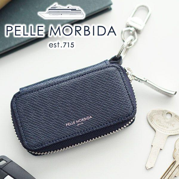 PELLE MORBIDA ペッレモルビダ Barca バルカ エンボスレザー ラウンドファスナー スマートキーケース PMO-BA327