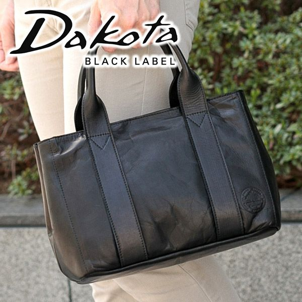 Dakota BLACK LABEL ダコタ ブラックレーベル ホースト トートバッグ 1620432