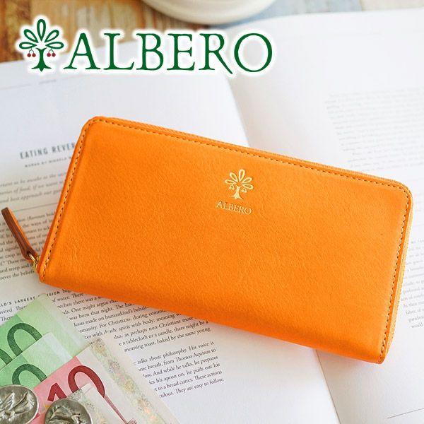 ALBERO アルベロ FRUTTATO(フルッタート) 小銭入れ付き長財布(ラウンドファスナー式) 5750