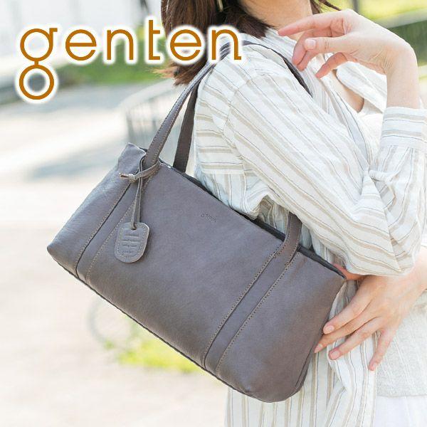genten ゲンテン GOAT BASIC(ゴートベーシック) 横長トートバッグ 42406